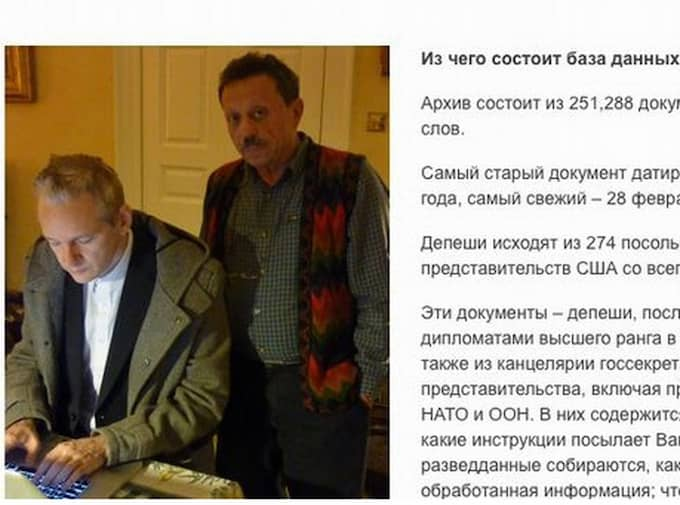 Faksimil från Russkij reportior. Julian Assange och Israel Shamir.