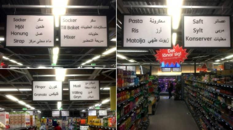 """""""Vi tyckte det var en jättebra idé"""", säger Ica-handlaren Thomas Djupenström om butikens satsning på arabiska skyltar. Och initiativet har fått bra respons. Foto: Ica Mathyttan."""