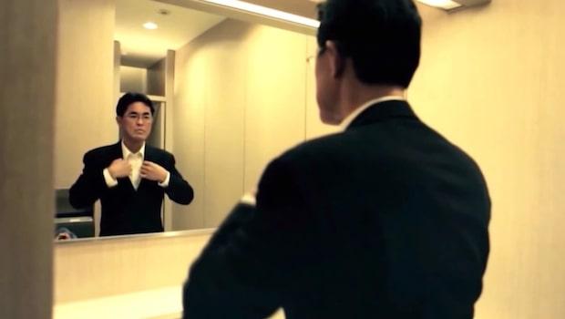 Senaste trenden i Japan - hyr in en familjemedlem