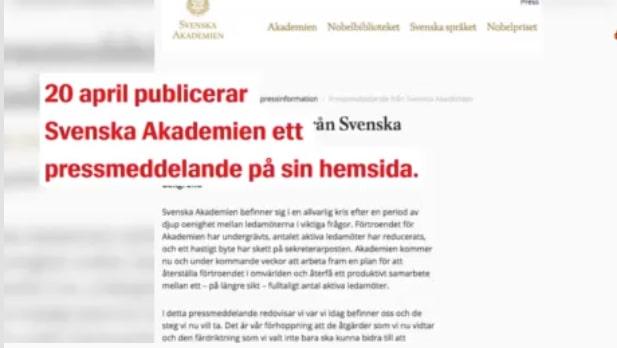 Svenska Akademien: Det här visar utredningen