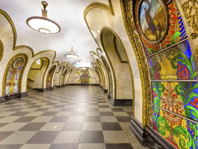 Moscow Metro station i Moskva.