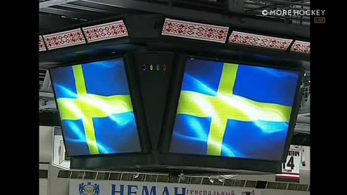 Svenska flaggan – i 4:3-format. Foto: C More