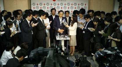 Intern maktkamp i japans regering