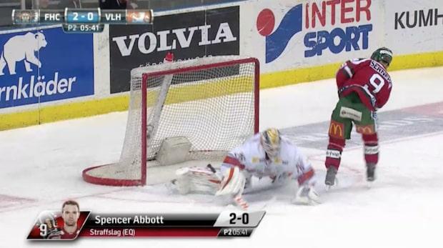 Highlights: Frölunda-Växjö: 3-1